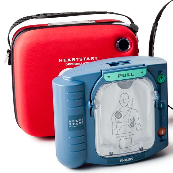 HeartStart In-Home Defibrillator