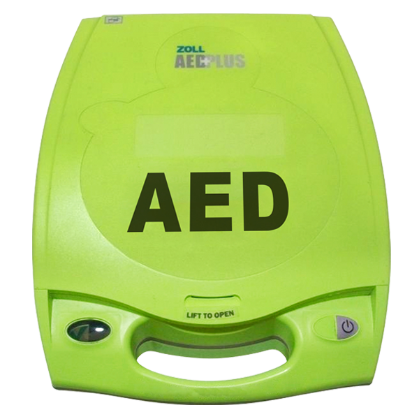 Zoll AED - What is the Best AED